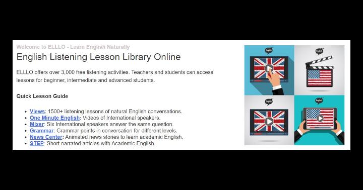 英会話のリスニング学習サイト Ellloは良いかもしれない