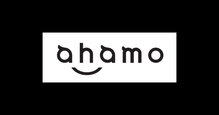ドコモの新プラン ahamo(アハモ)に変更した方がいいのかどうか?
