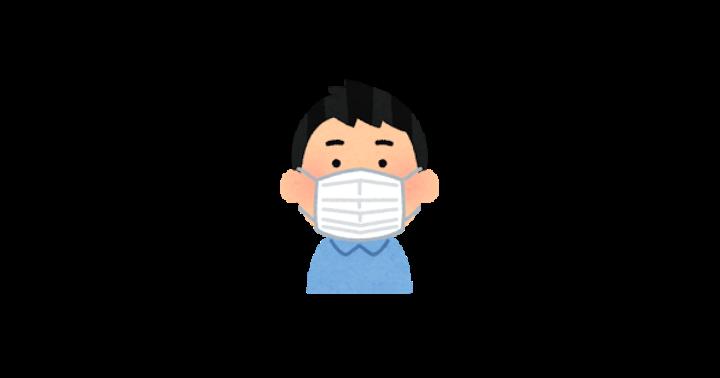 鼻出しマスク 共通テストで失格になったことが話題に