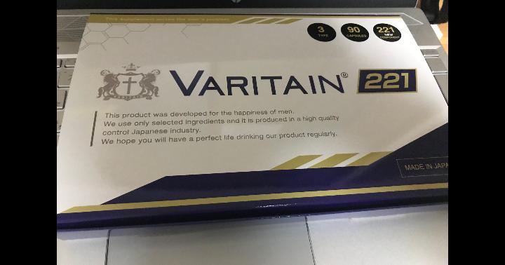 バリテイン221は効果がある!?実際に使った上での口コミ・評判