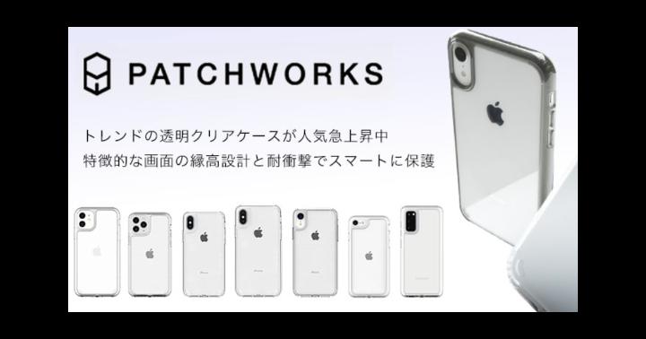 iPhoneにはきちんとケースをつけませんか?壊れるのを防止しましょう