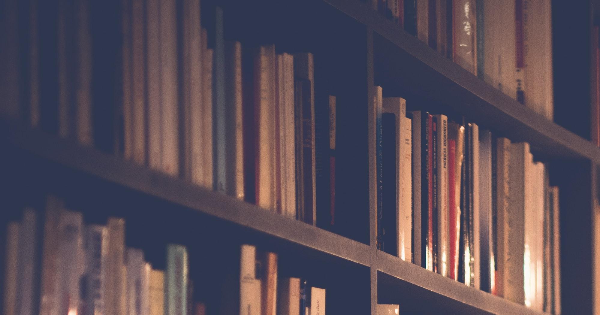 図書館の豆知識