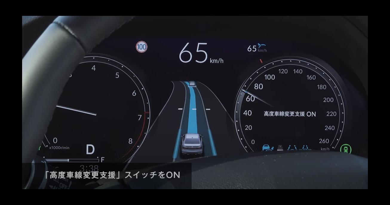 ホンダ レベル3自動運転開始 自動運転の進み具合はどうなの?