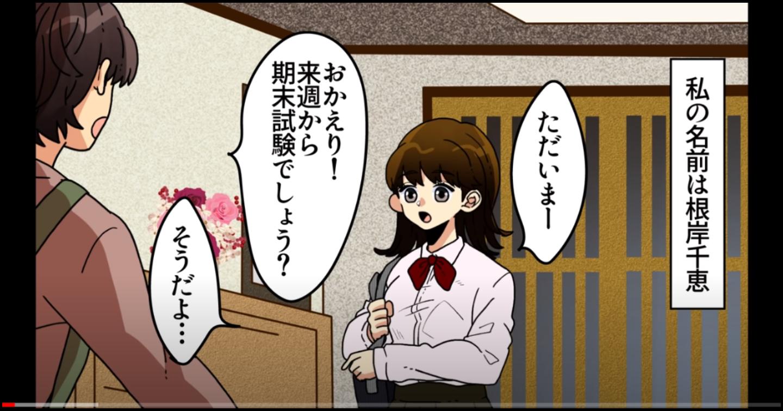 抜毛症 気がついたらハゲていた女子中学生 【漫画で解説動画】
