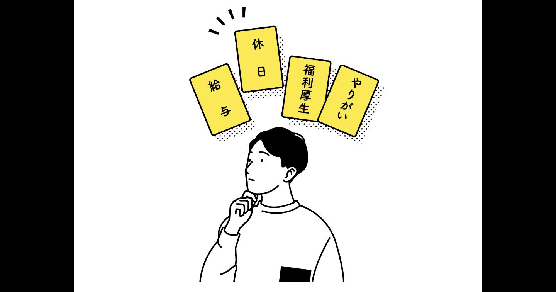 転職アフィリエイトの収益化【月10万稼いだキーワード】
