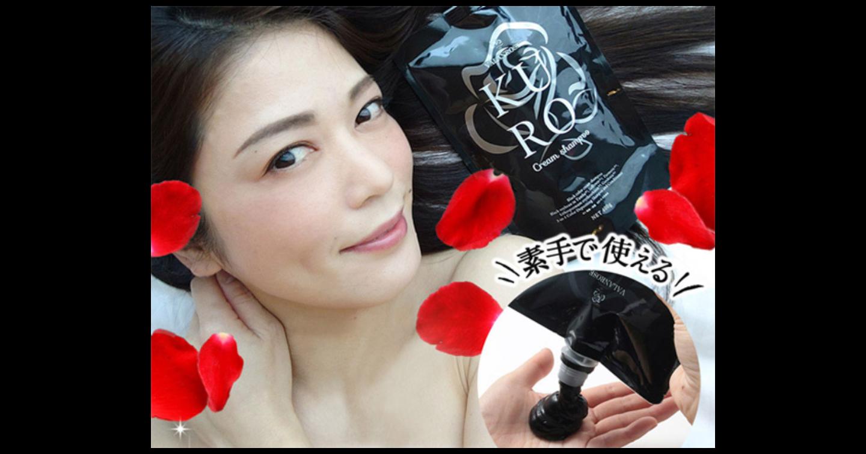 【重要】バランローズ kuro(黒) クリームシャンプーで白髪はキレイに染まるの?効果と口コミを徹底調査!