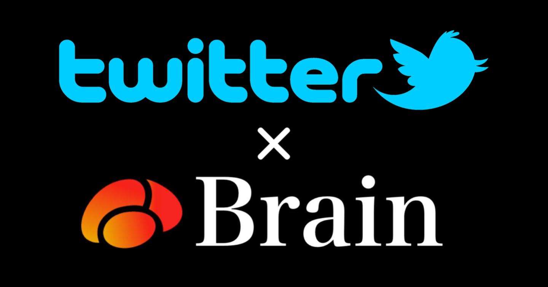 【コンテンツ販売】twitterの集客力を使ったBrain攻略法