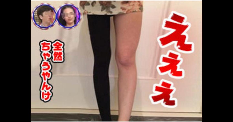 プライムスリムレッグレギンスという脚痩せレギンスについて