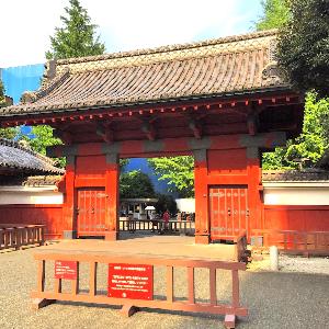 東京大学 就職活動赤門会