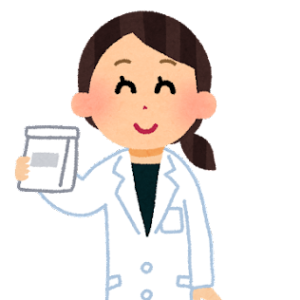 璃香子@目覚めてる光の漢方医学専門家