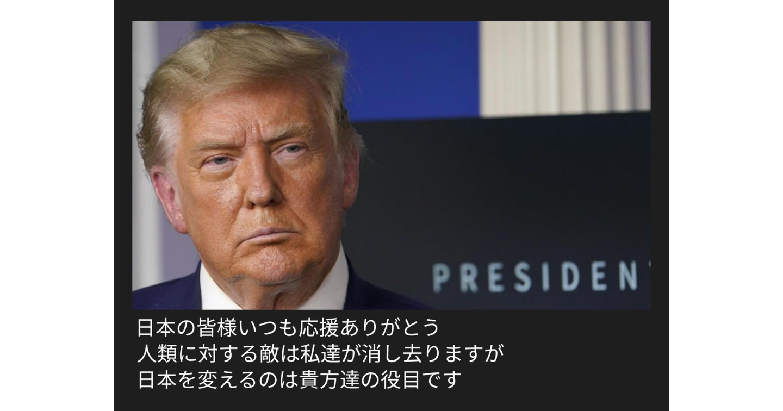 50代、60代男性が日本を救う!貴方が人口削減の大日本帝国の救世主になるべき!余りの効果の高さから歴史から抹消されてしまった伝説の媚薬を徹底解説!
